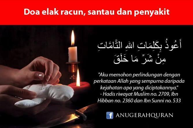 Doa pelindung dari racun, santau dan penyakit