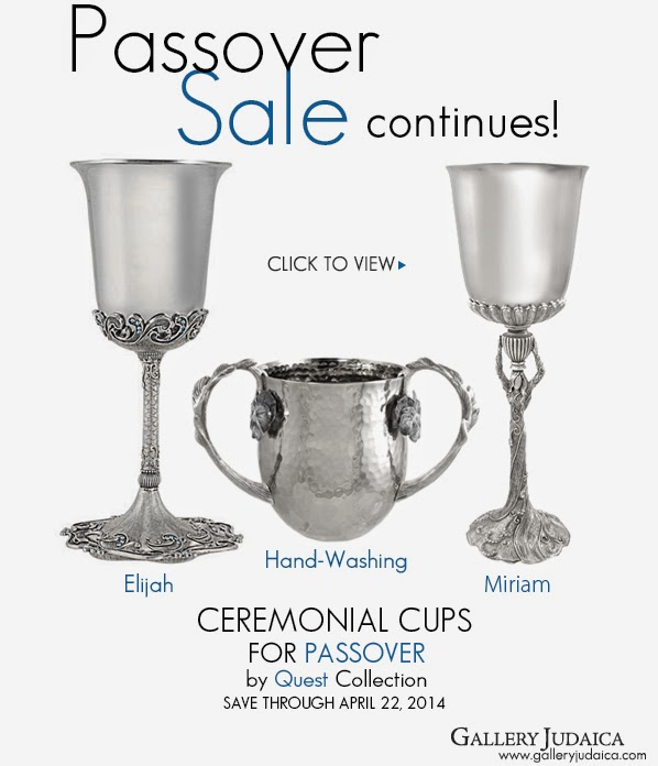 http://www.galleryjudaica.com/passover-seder-plate-matzah.aspx?pmc=bl040114&Category=4&Artist=17&Label=Quest+Gifts