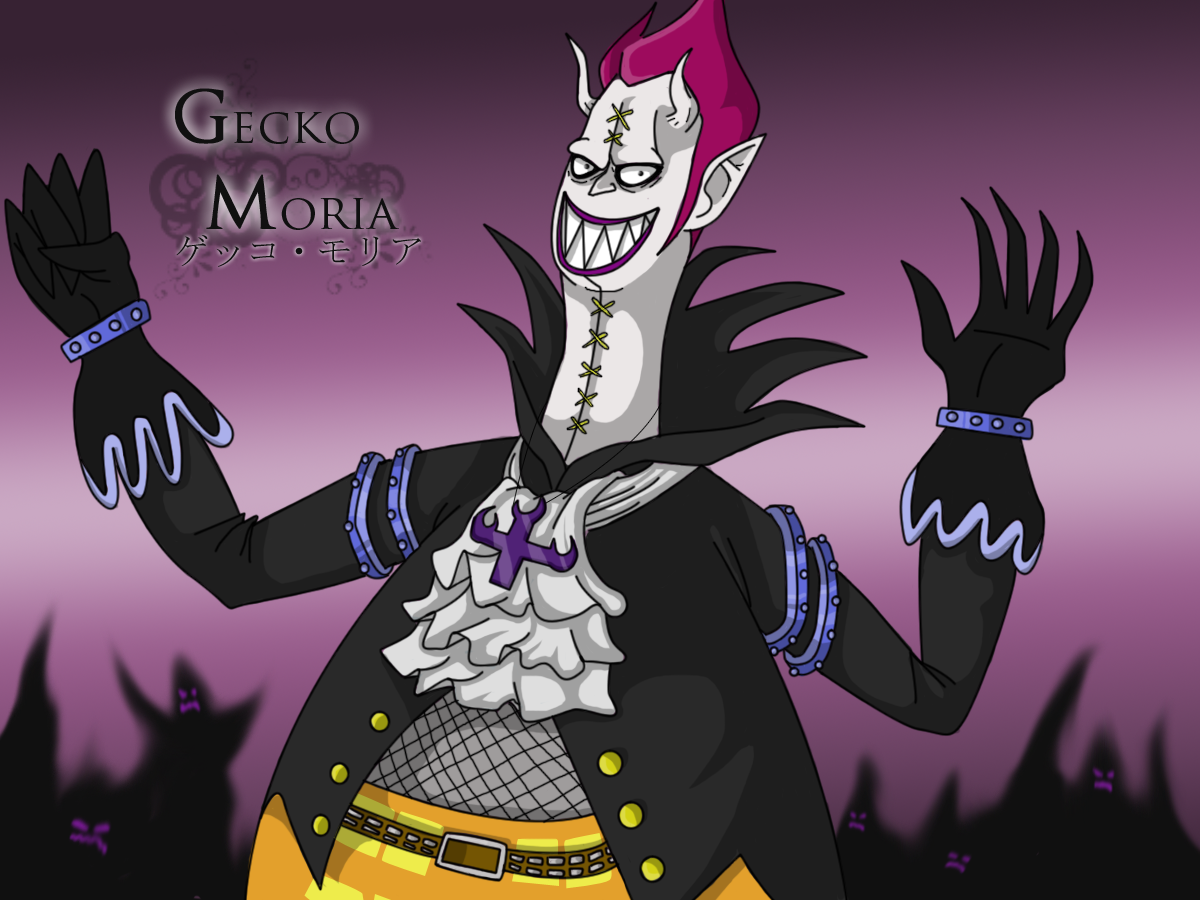 Gecko moria wallpaper