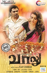 Watch Vaalu (2015) DVDScr Tamil Full Movie Watch Online Free Download