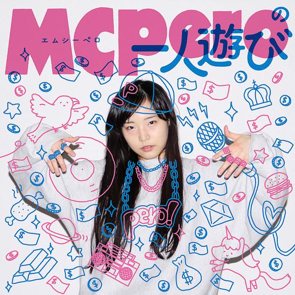 [Album] MCpero – MCperoの一人遊び (2016.06.08/MP3/RAR)