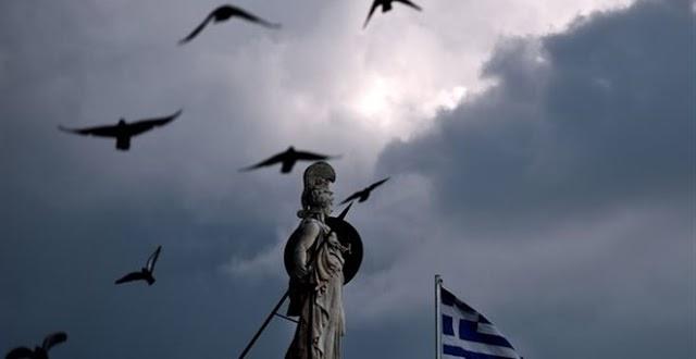Νέο πρόγραμμα στήριξης και μικρή παράταση του νυν προγράμματος ζητά η Ελλάδα