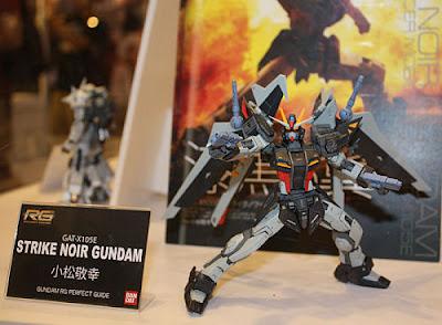 RG 1/144 Strike Noir Gundam