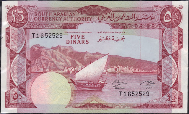 Repubblica democratica popolare dello Yemen 5 Dinars 1965  P#  4b