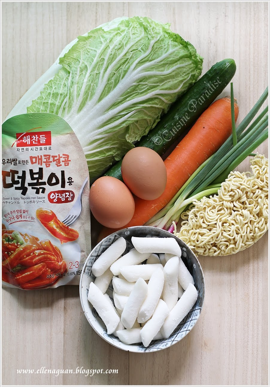 Korean Rice Cakes With Ramen Noodles  Rabokki (라볶이)