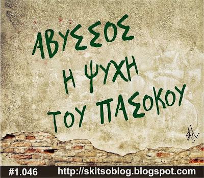 http://1.bp.blogspot.com/-wxaFvZD9XQM/VAdBT2-oZcI/AAAAAAAAZg4/mKhmxbyPHok/s320/1046.jpg