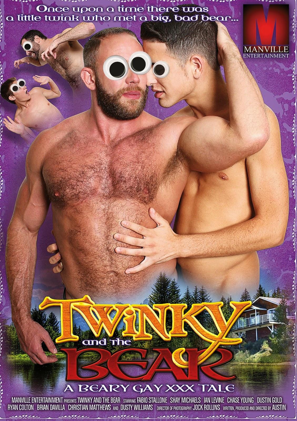 gay cinema club