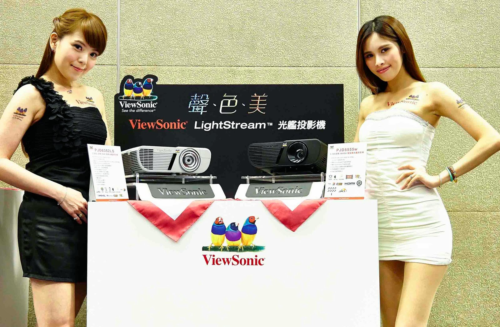 ViewSonic LightStream Projector Line