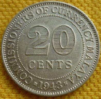Al-Kisah 20 Sen