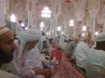 menjelang buka puasa masjidil harram