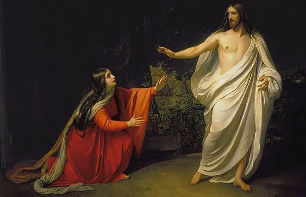 Jesus wife