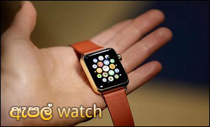 http://www.aluth.com/2015/04/apple-watch-guide-video.html