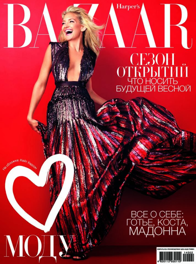 Kate Hudson en Harper's Bazaar Ucrania febrero 2014