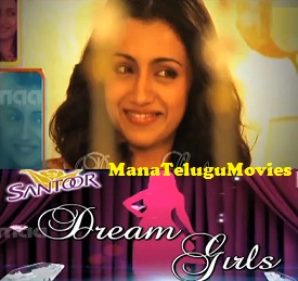 Dream Girls – Special Prog on Trisha