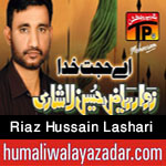http://www.humaliwalayazadar.com/2015/10/riaz-hussain-lashari-nohay-2016.html