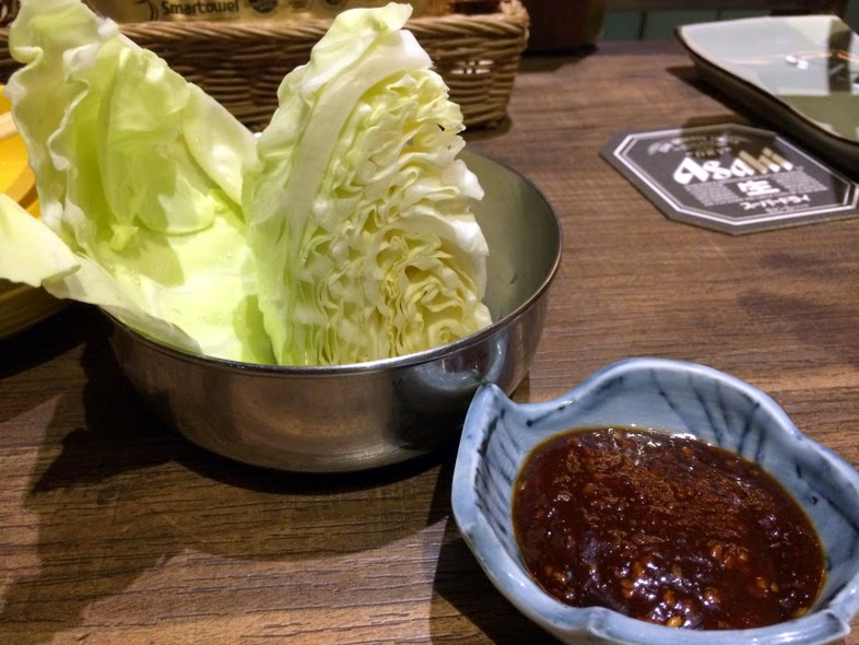 Japanese cabbage with special miso sauce at The Public Izakaya