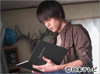 J-Drama Death Note 2015