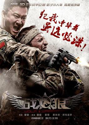Wolf Warrior (2015), Tonton Full Movie, Tonton Filem Melayu, Tonton Movie Melalyu, Tonton Filem Online, Tonton Movie Online, Tonton Filem Terbaru