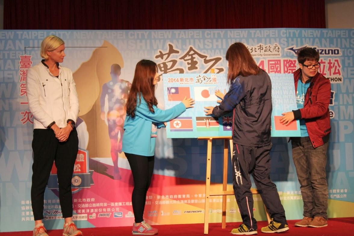 tokumoto kasumi Shoko Shimizu adds Japan 's piece to the puzzle of nations.