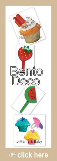 Deco Picks