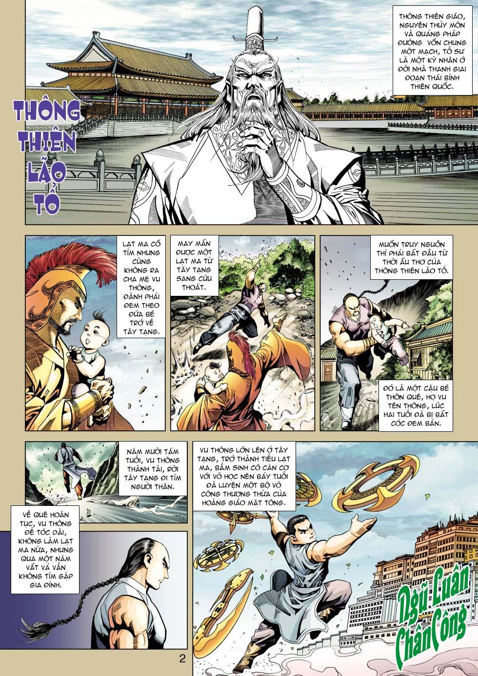 Tân Tác Long Hổ Môn chap 343 - Trang 2