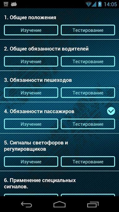 Пдд Категории Сд Решать