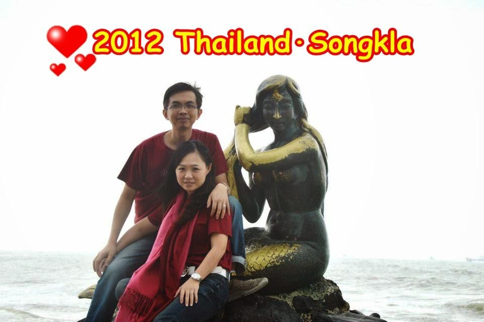2012 Thailand·Songkla