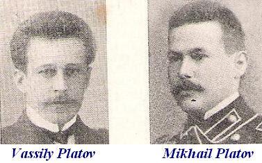 Los hermanos Platov, compositores de finales de ajedrez