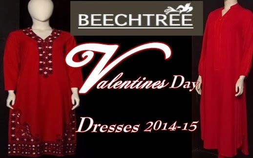 Beech Tree Valentines Collection 2014