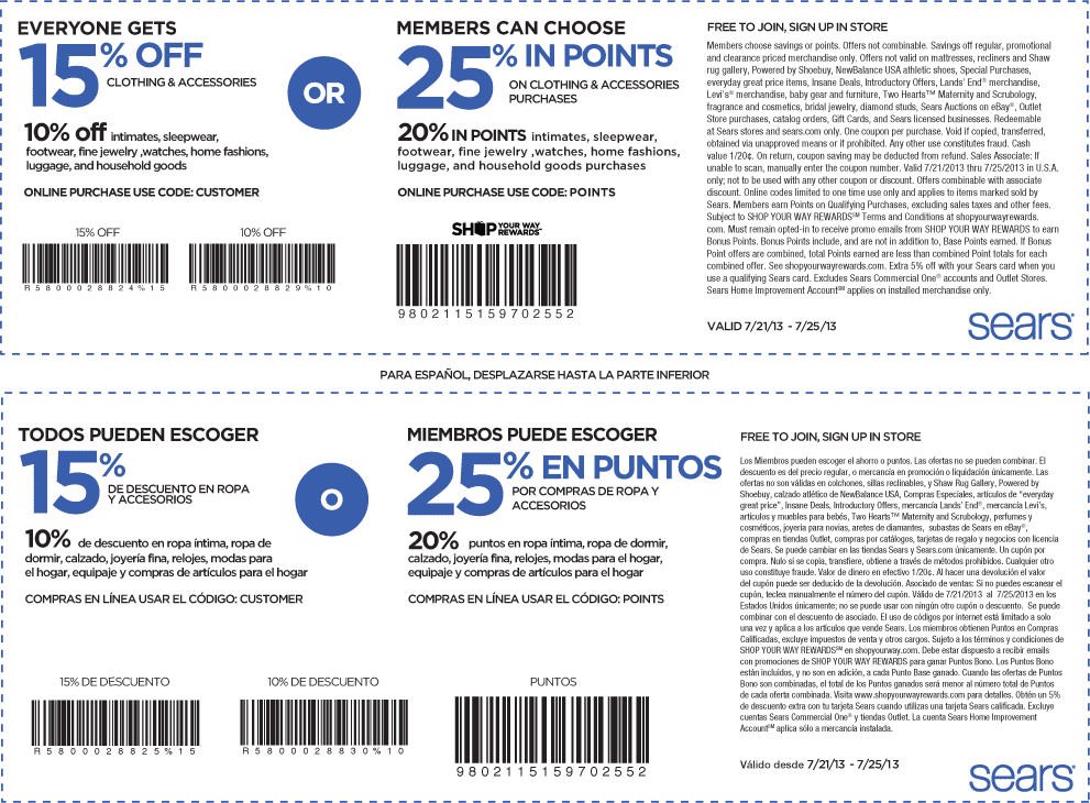 Sears coupon code 10 off 50