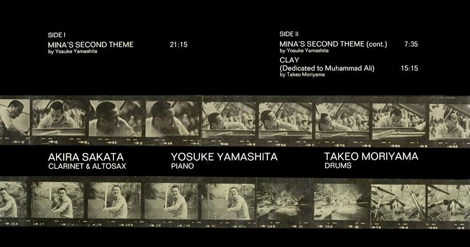 Yamashita Trio Clay