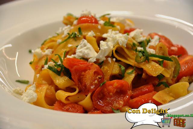 סיצילאני חריף Hot Sicilian