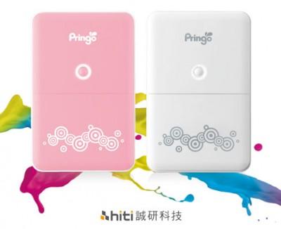 Wellcomm Luncurkan Pringo, Printer Mini Tanpa Ribet