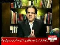 Shahid Nama about Zulfiqar Mirza Statements