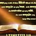 2 Timotius 3:16