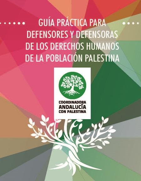 Guía del activista BDS (Coodinadora Andalucía con Palestina)