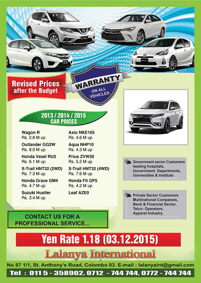The best vehicle rates after the budget.