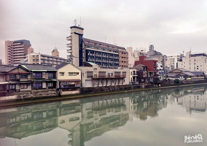 Nakagawa, Fukuoka