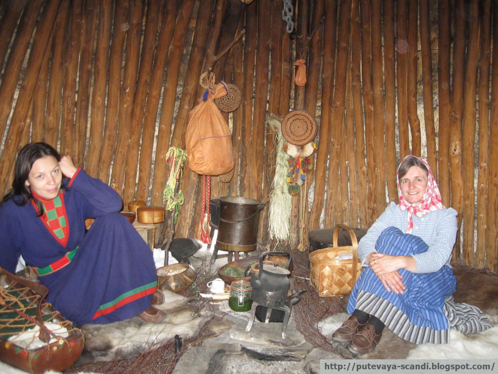 женщины в национальных костюмах саамов