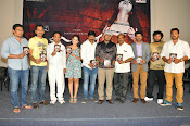 Meera Movie Audio release function photos-thumbnail-4