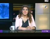 برنامج البلد اليوم مع رولا خرسا حلقة يوم الثلاثاء 26-8-2014