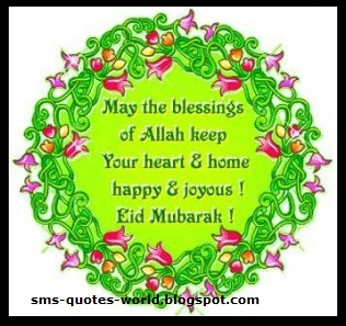 happy bakrid sms, happy bakrid wishes, happy bakrid scraps, happy bakrid messages