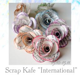 http://kafescrapomama.blogspot.ru/2015/10/blog-post_15.html