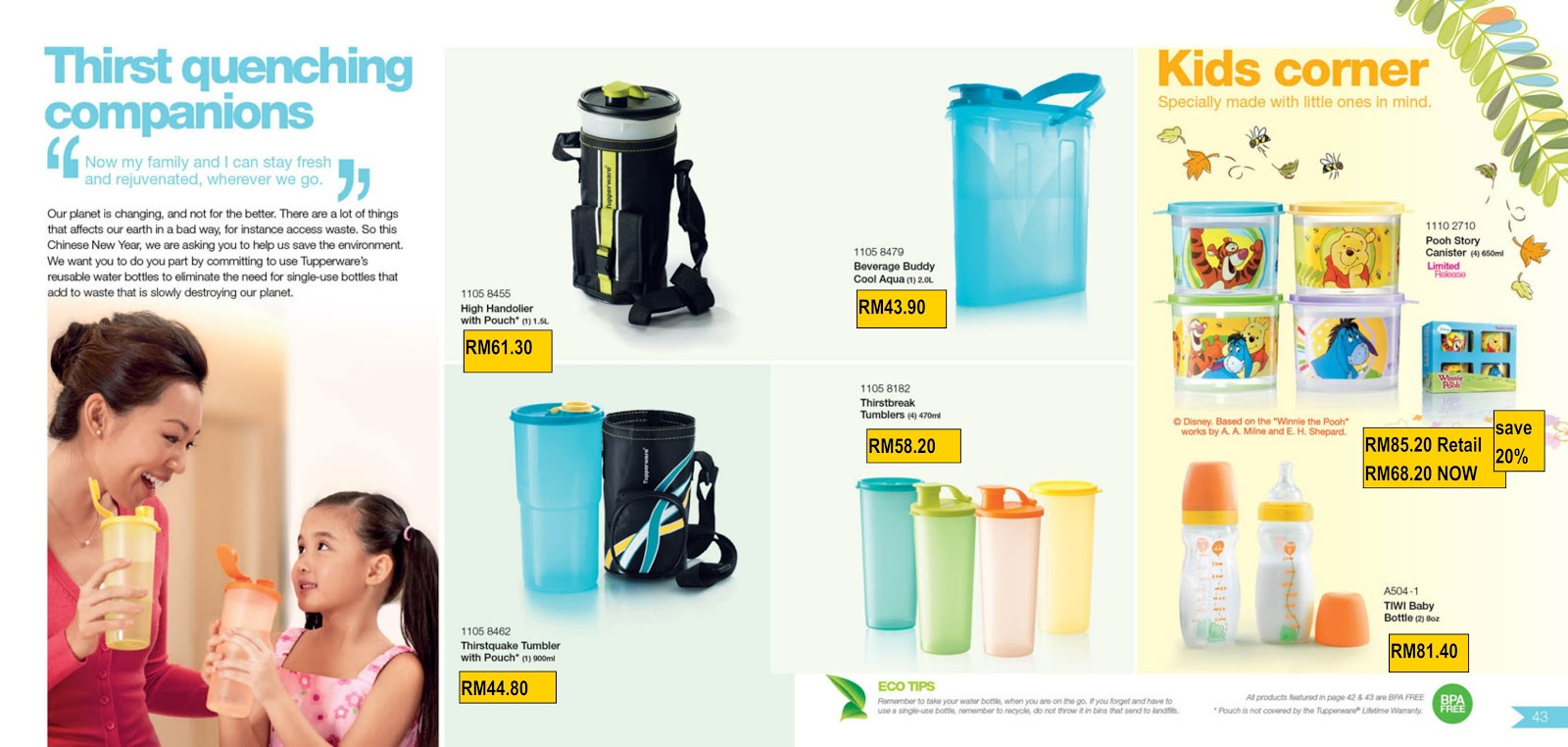 Craftbakeenjoy Tupperware Brands Catalog Jan Feb