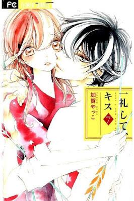 一礼して、キス 第01-07巻 [Ichirei Shite, Kiss vol 01-07] rar free download updated daily
