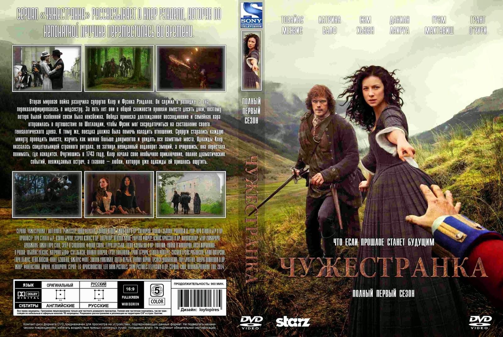 Outlander Series 7 Book Set by Diana Gabaldon - Complete 1-7 Lot