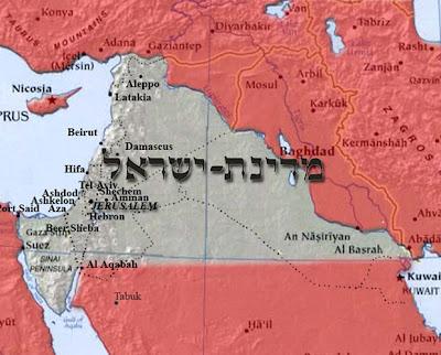http://1.bp.blogspot.com/-x0lL0xgSfzU/TblEIjPd72I/AAAAAAAAEEI/Dytwoa5MIBU/s400/great_israel.jpg