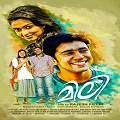 Mili Malayalam Movie Review