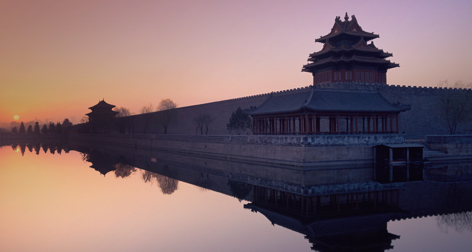 Sunrise Over The Walls Of Forbidden City Beijing China