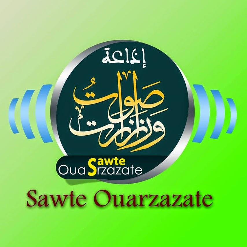 Sawt Ouarzazate صوت ورزازات sawt warzazat